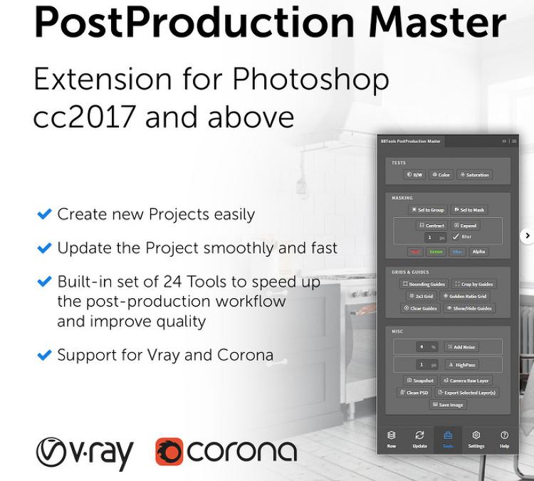 [Photoshop Script] PostProduction Master PROMO