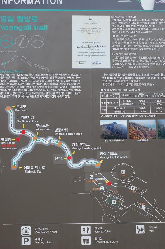 제주도 여행 (2012.3.8~3.10) -Nikon D50 사진-