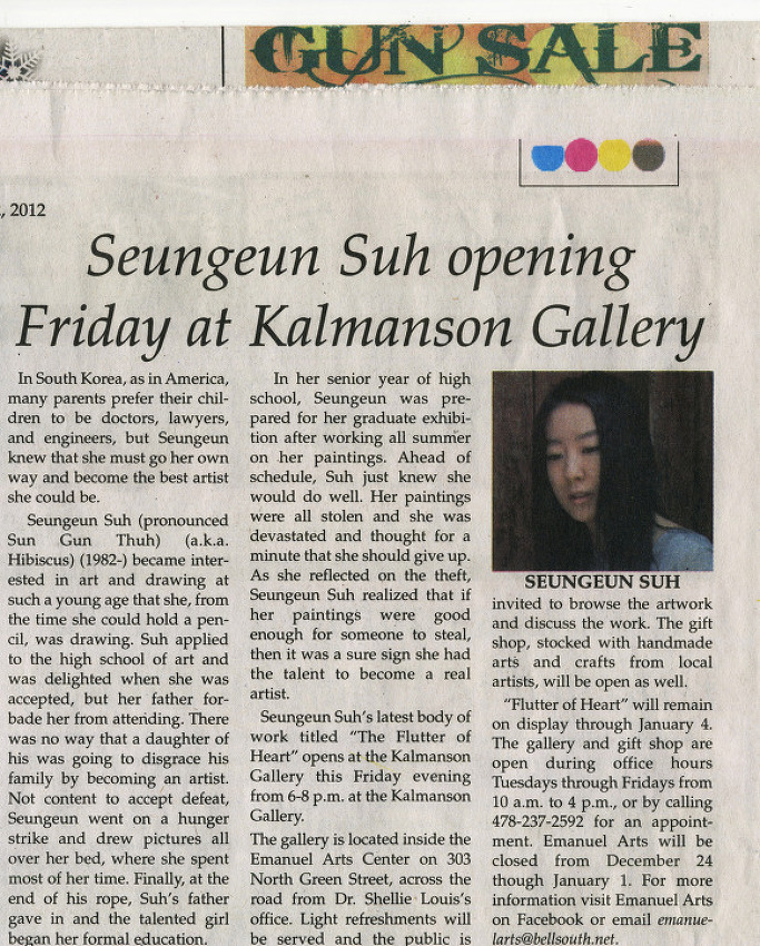 미국 The Kalmanson Gallery 초대전