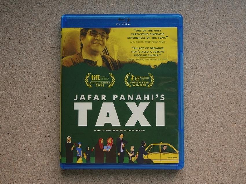 자파르 파나히의 택시 / 블루레이