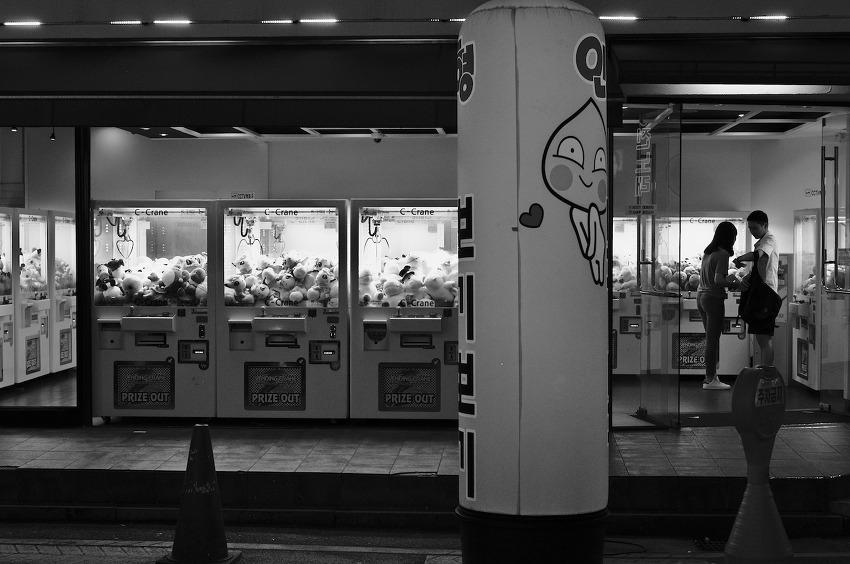[Night in Seoul] '오빠 한번 믿어봐', 신천 먹자골목
