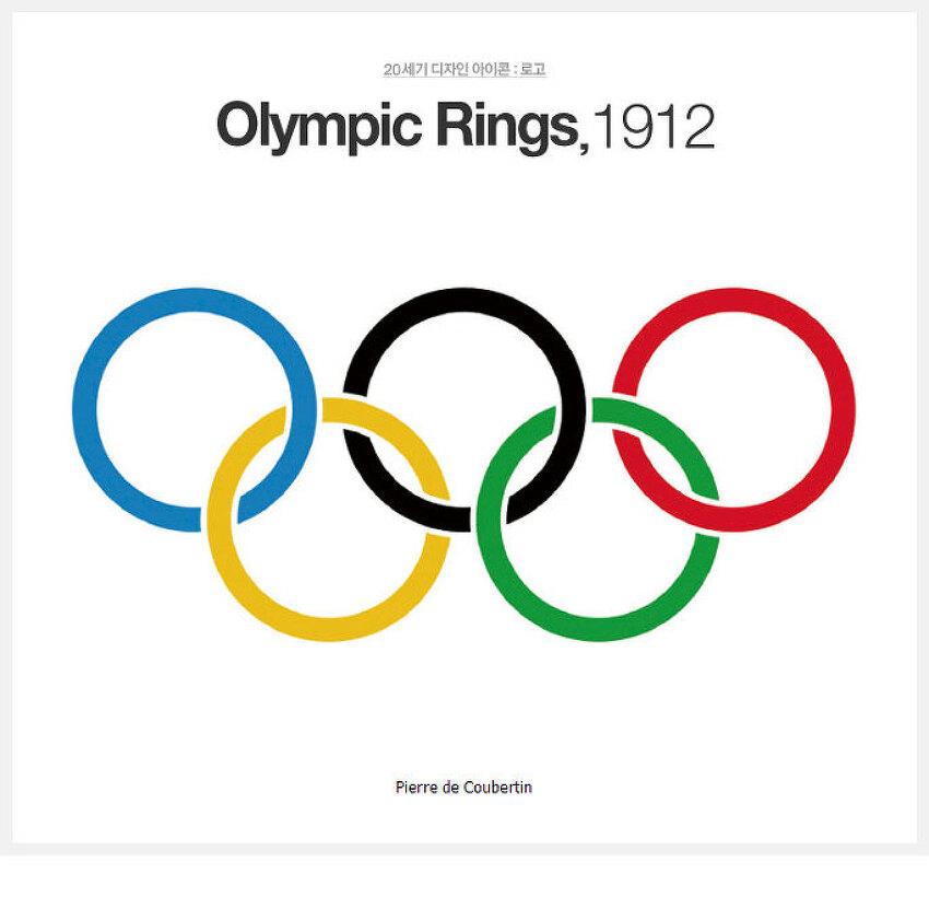 올림픽은 MVP가 없다!. 기자는 바른 정보를 국민에게 알려줘야 한다.
