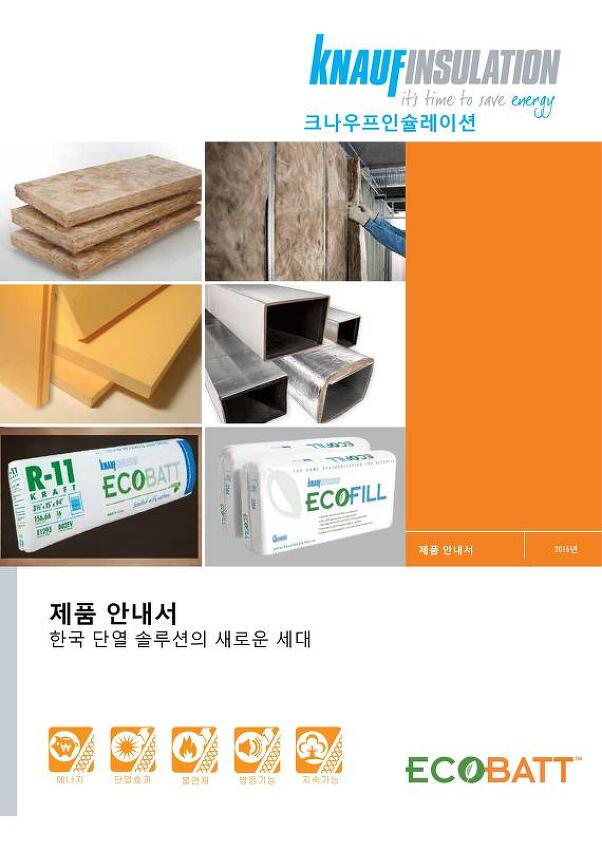 KNAUF INSULATION (ECO-BATT)