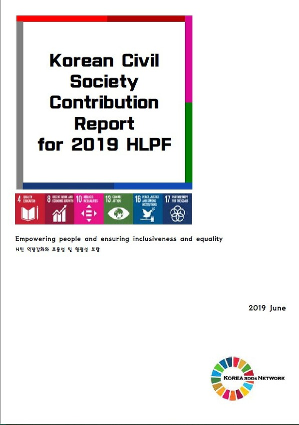 <Korean Civil Society Contribution Report for 2019 HLPF>