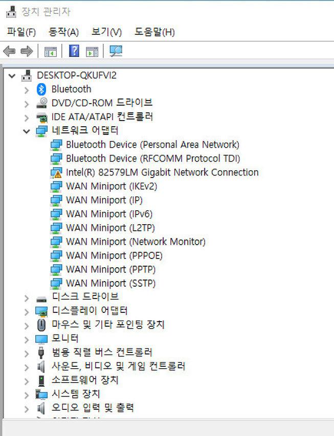 윈도우10 업데이트후 네트워크 연결실패 intel(r) 82579V, 82579LM gigabit Network Connection 드라이버 문제 해결건! 82579VSKU