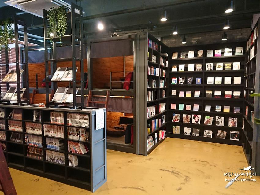 서울 카페드도서관