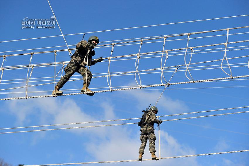 신병 1253기 1교육대 극기주 - 산악돌격훈련