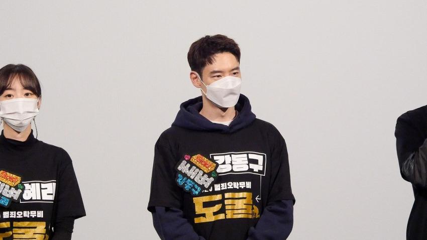 201114 CGV 용산 도굴 무대인사 이제훈 조우..