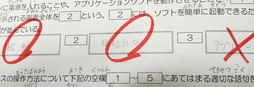 선생님 클라스~재치있는 일본 선생님