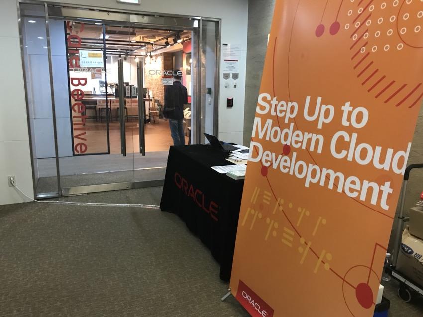 [세미나] 'Oracle Developer Meetup - 카프카(Kafka) 제대로 이해하기' 참관기