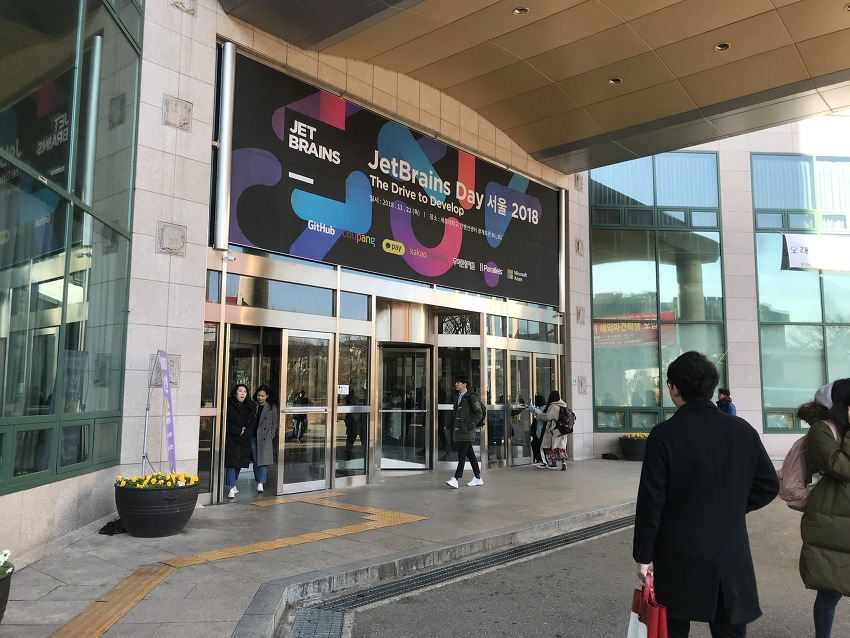 JetBrains Day 서울 2018 참석기