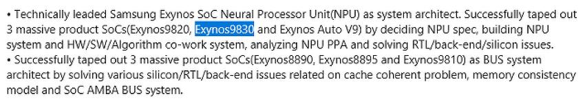 엑시노스9830 존재 확인. (Exynos9830)