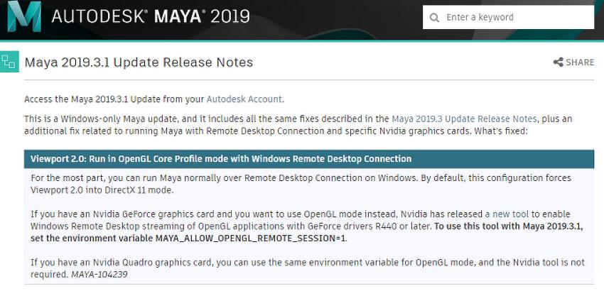 Maya 2018.7 & Maya 2019.3.1 출시