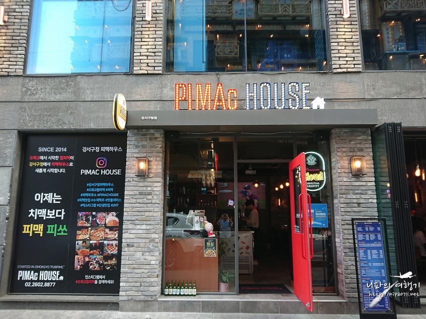 서울 피맥하우스 강서구청점