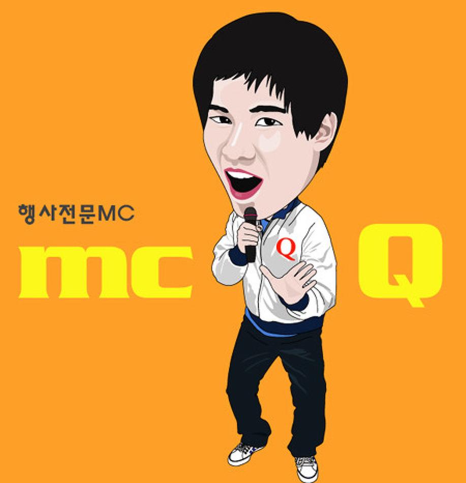 MC Q Coming Soon