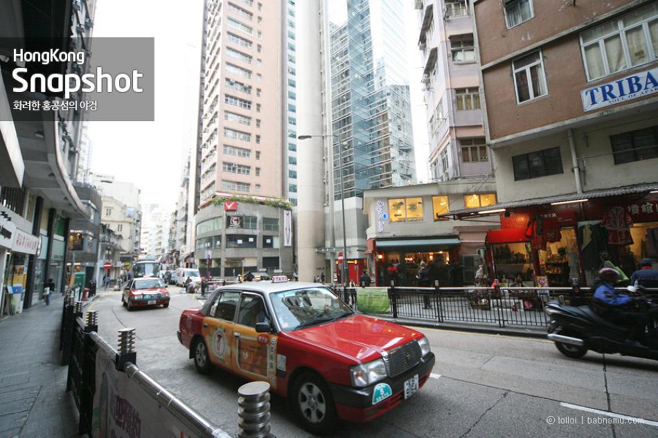 홍콩 스냅샷 - 홍콩의 소경을 담다.
