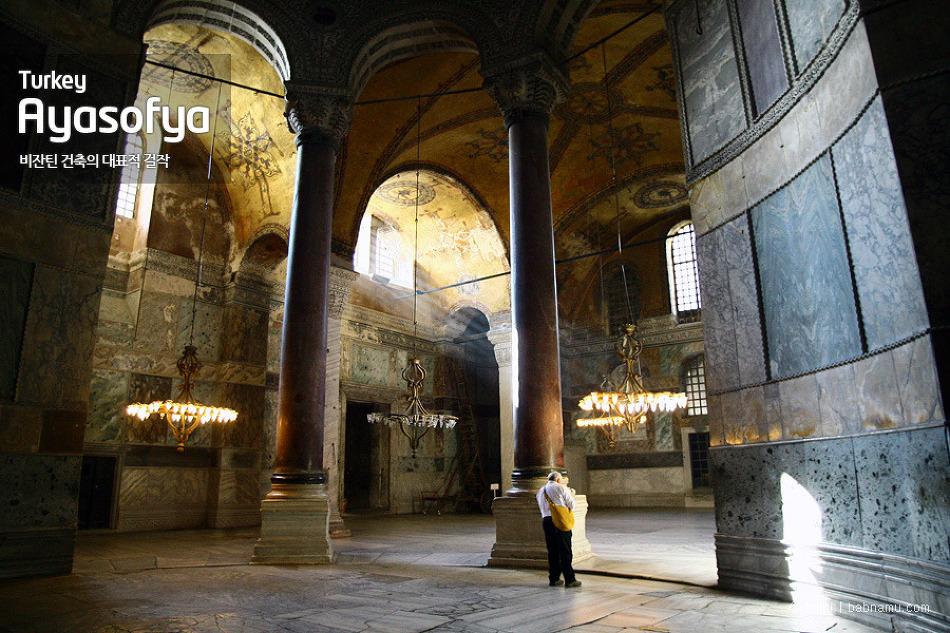 비잔틴 건축의 대표적 걸작 - Ayasofya