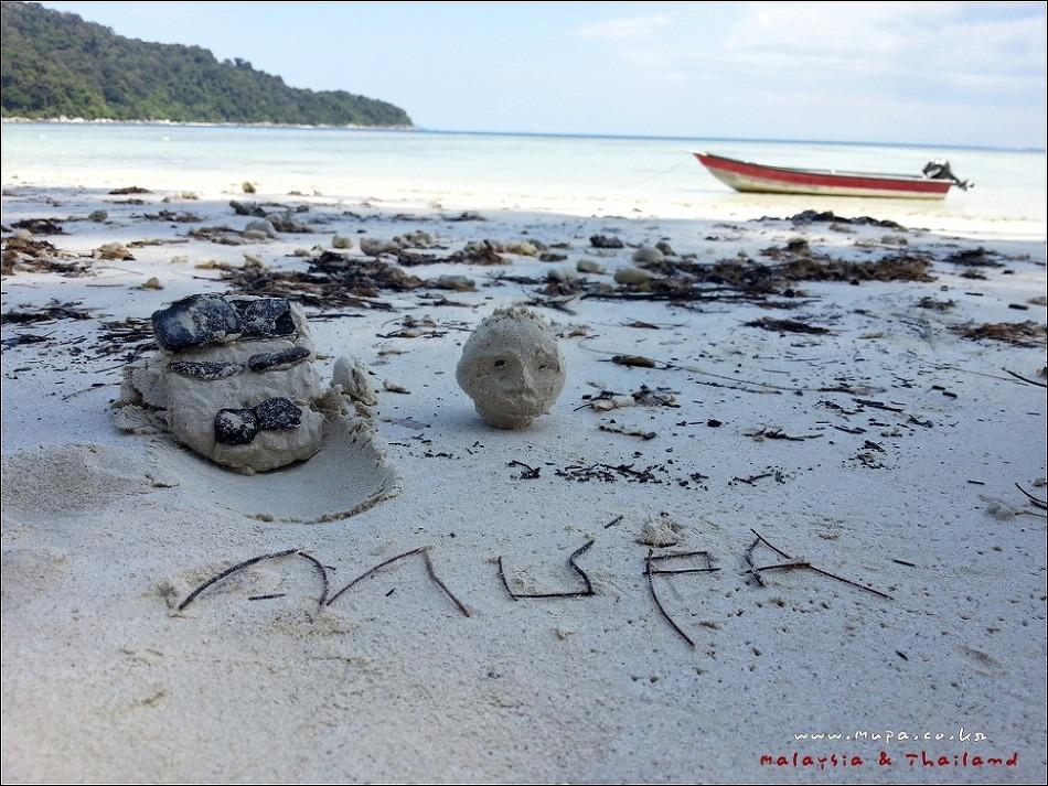 말레이시아 - 거북이와 스노클링 & 태국여행 - 다이빙 - 1부 바다편.