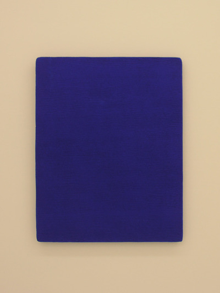 [독일] 묀헨글라트바흐 압타이베르그 미술관