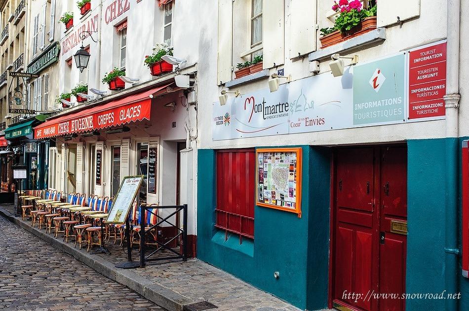 @Paris #1