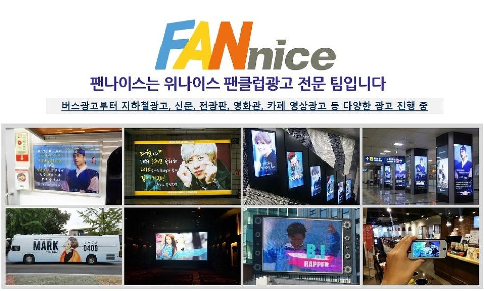 [삼성역 지하철광고] 삼성역 와이드칼라 광고 진행 안내