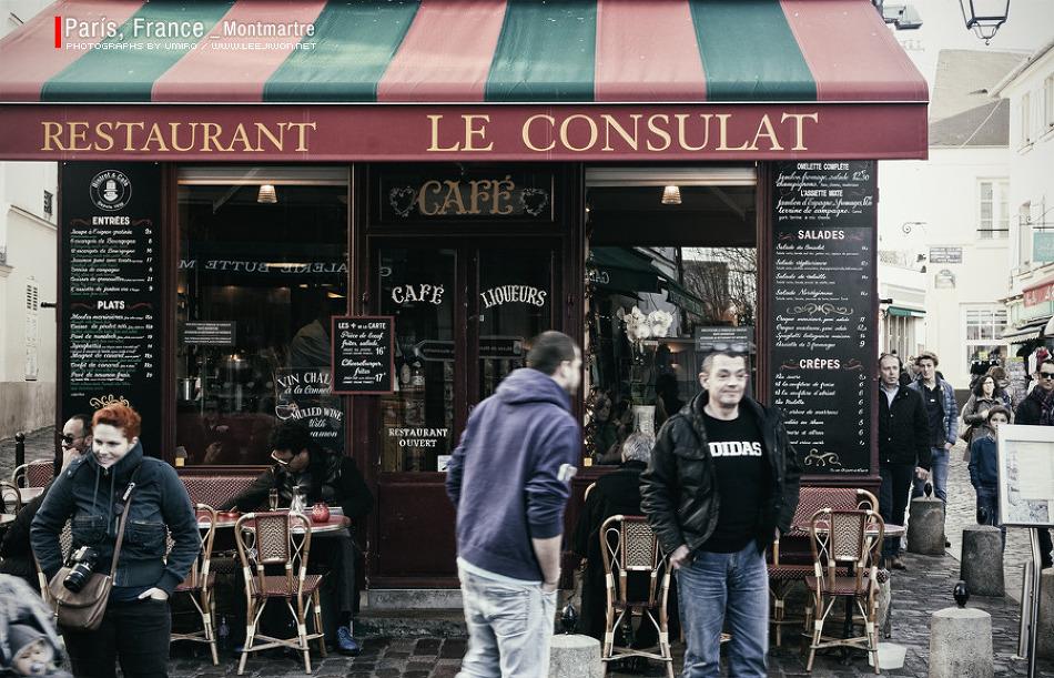 프랑스 여행 _ 파리1