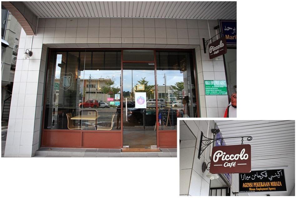 [브루나이 반다르스리브가완 여행] 피콜로 카페(Piccolo Cafe)