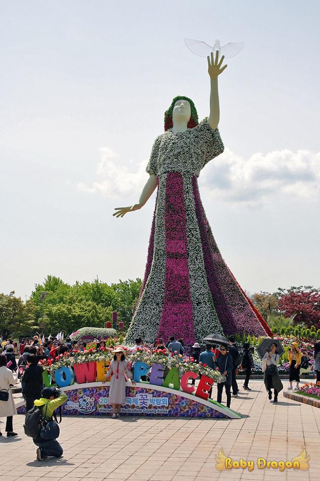 International horticulture Goyang Korea 2019