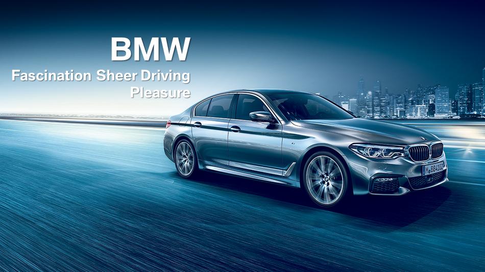 [AWS 구축 사례] BMW Korea