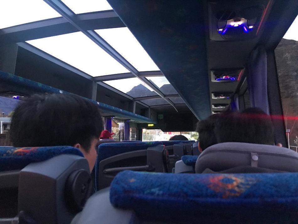 [2017 뉴질랜드] 5. 퀸스타운 - 밀포드 사운드 투어