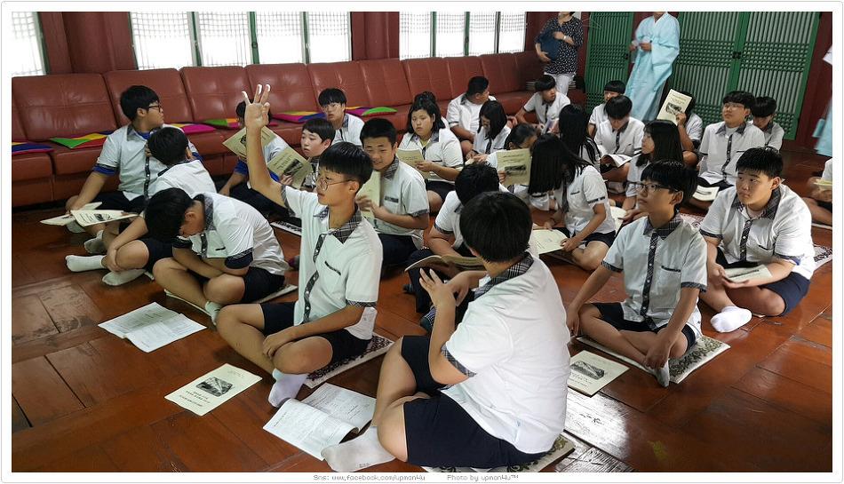2018.09.06 문림의향 장흥향교 청소년 선비문화체험-관산중학교